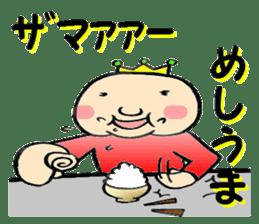 NITO daily life conversation sticker #946637