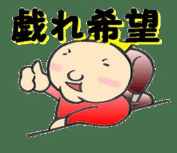 NITO daily life conversation sticker #946638