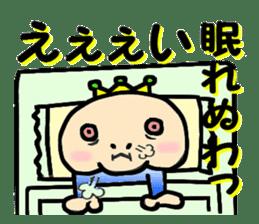 NITO daily life conversation sticker #946639