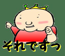 NITO daily life conversation sticker #946641