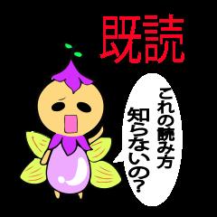 Fairy Reply