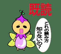Fairy Reply sticker #948607