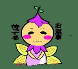 Fairy Reply sticker #948608