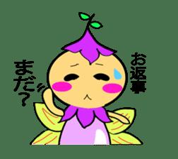 Fairy Reply sticker #948609