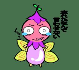 Fairy Reply sticker #948614