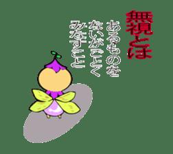 Fairy Reply sticker #948619