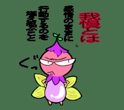 Fairy Reply sticker #948620
