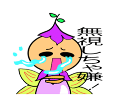 Fairy Reply sticker #948621