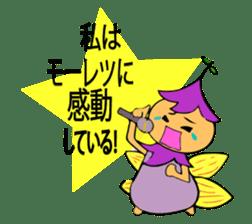 Fairy Reply sticker #948635