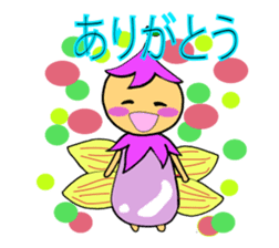 Fairy Reply sticker #948636