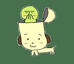 Dog in need alien is settled in head sticker #949521