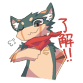 Hello! I'm Izuna. sticker #949535