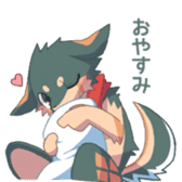 Hello! I'm Izuna. sticker #949537