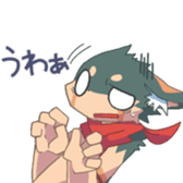 Hello! I'm Izuna. sticker #949540