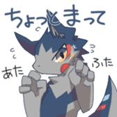 Hello! I'm Izuna. sticker #949563