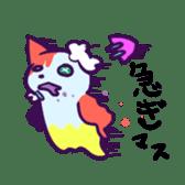 nekozon sticker #949738