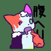 nekozon sticker #949758