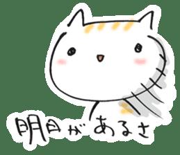Nyan-tomo sticker #950207