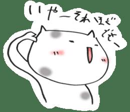 Nyan-tomo sticker #950208