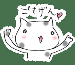 Nyan-tomo sticker #950209