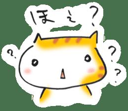 Nyan-tomo sticker #950210
