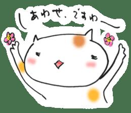 Nyan-tomo sticker #950211