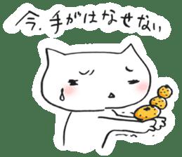 Nyan-tomo sticker #950213
