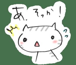 Nyan-tomo sticker #950214