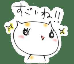 Nyan-tomo sticker #950221
