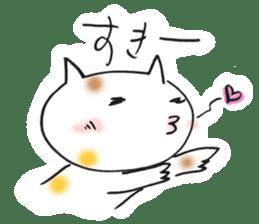 Nyan-tomo sticker #950222
