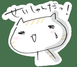 Nyan-tomo sticker #950223