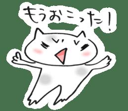 Nyan-tomo sticker #950224