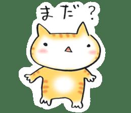 Nyan-tomo sticker #950229