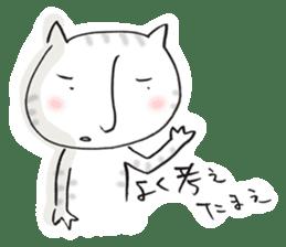 Nyan-tomo sticker #950230