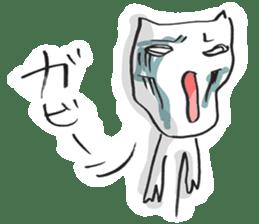 Nyan-tomo sticker #950231