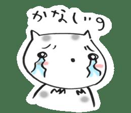 Nyan-tomo sticker #950233