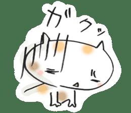 Nyan-tomo sticker #950234