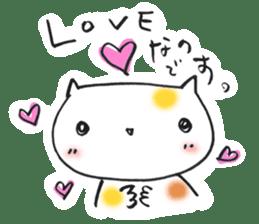 Nyan-tomo sticker #950235
