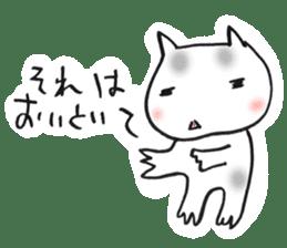 Nyan-tomo sticker #950236