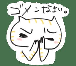 Nyan-tomo sticker #950239