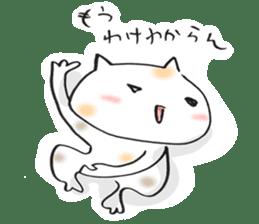 Nyan-tomo sticker #950240