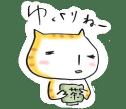 Nyan-tomo sticker #950241