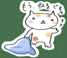 Nyan-tomo sticker #950243