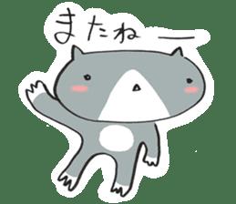 Nyan-tomo sticker #950244