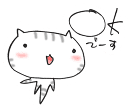 Nyan-tomo sticker #950245