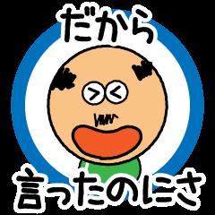 OYAJI365