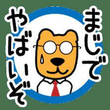 OYAJI365 sticker #950248