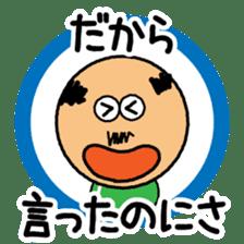OYAJI365 sticker #950251