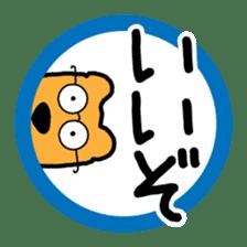 OYAJI365 sticker #950253