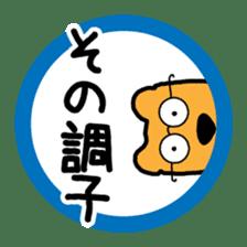 OYAJI365 sticker #950254